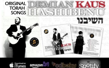 Demian Kaus – Hashibenu Now Available Online! + Audio Sampler