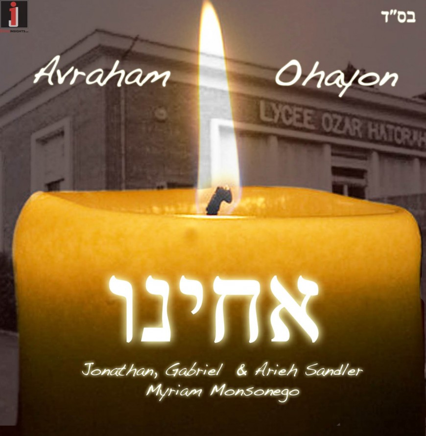 Avraham Ohayon sings for Toulouse – Acheinu – TO NEVER FORGET