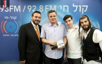 Mendy Werzberger Celebrates His New Album in Radio Kol Chai With Yossi Eisenthal – Full Pictures & Video