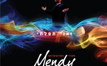 "Nachum Welcomes Mendy Werzberger to the Air in Honor of his New CD ""V'ani Tefilasi"""