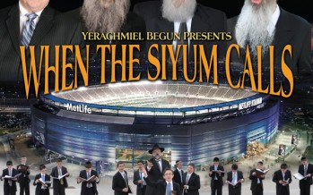 "Nachum Segal Presents Yerachmiel Begun, Rabbi Paysach Krohn, and Rabbi Dovid Goldwasser to Debut ""When the Siyum Calls"""