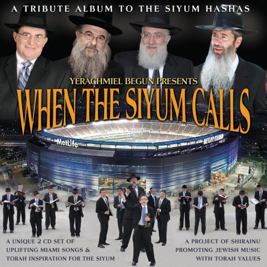 The Miami Boys Choir – When The Siyum Calls
