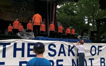 "New York Boys Choir Performs An Awesome ""Yehudi Lo Megaresh Yehudi!"" @ The Israel Day Concert"