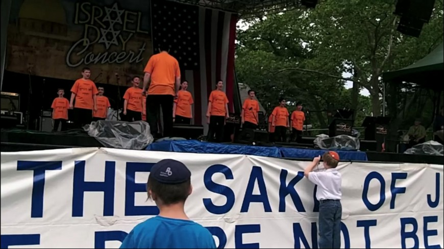 "New York Boys Choir Performs An Awesome ""Yehudi Lo Megaresh Yehudi!"" @ The Israel Day Concert"