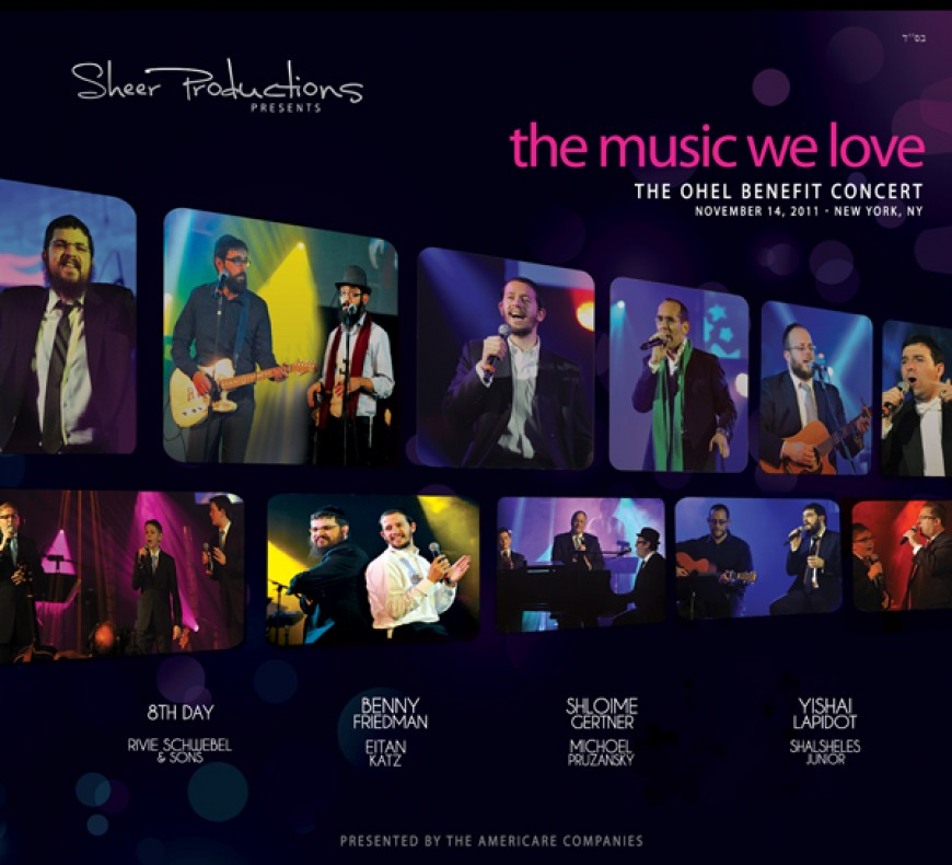 Coming Soon: OHEL – The Music We Love CD/DVD