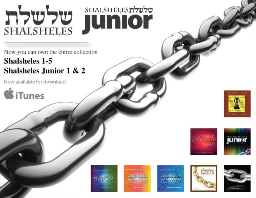 Shalsheles/Shalsheles Junior Now Available on iTunes + New Shalsheles Project