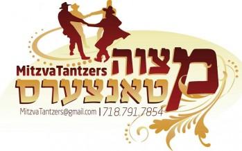 New Organization: MitzvaTantzers