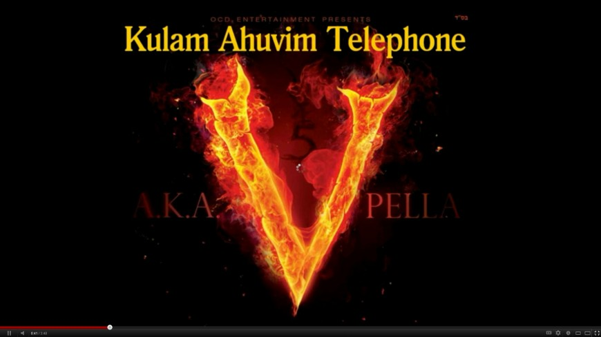 New video release, A.K.A. Pella video for the 3 weeks!!!