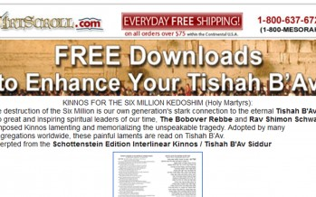 ARTSCROLL Free Download to Enhance Your Tishah B'Av