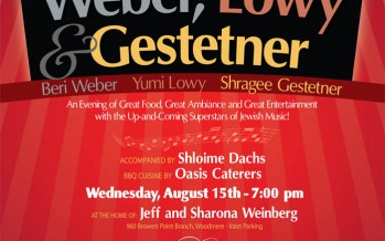Concert on the Lawn with Beri Weber, Yumi Lowy & SHRAGEE Gestetner