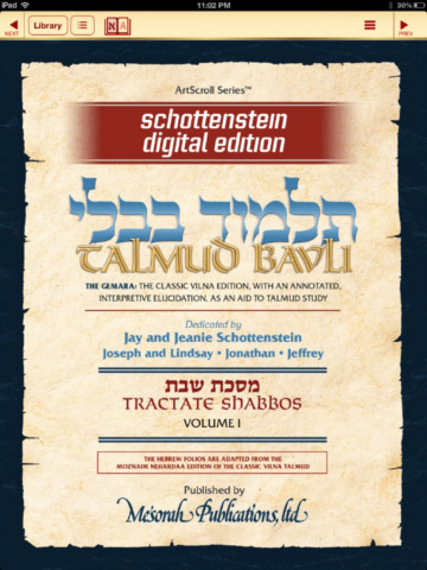 ARTSCROLL: Talmud app now available!