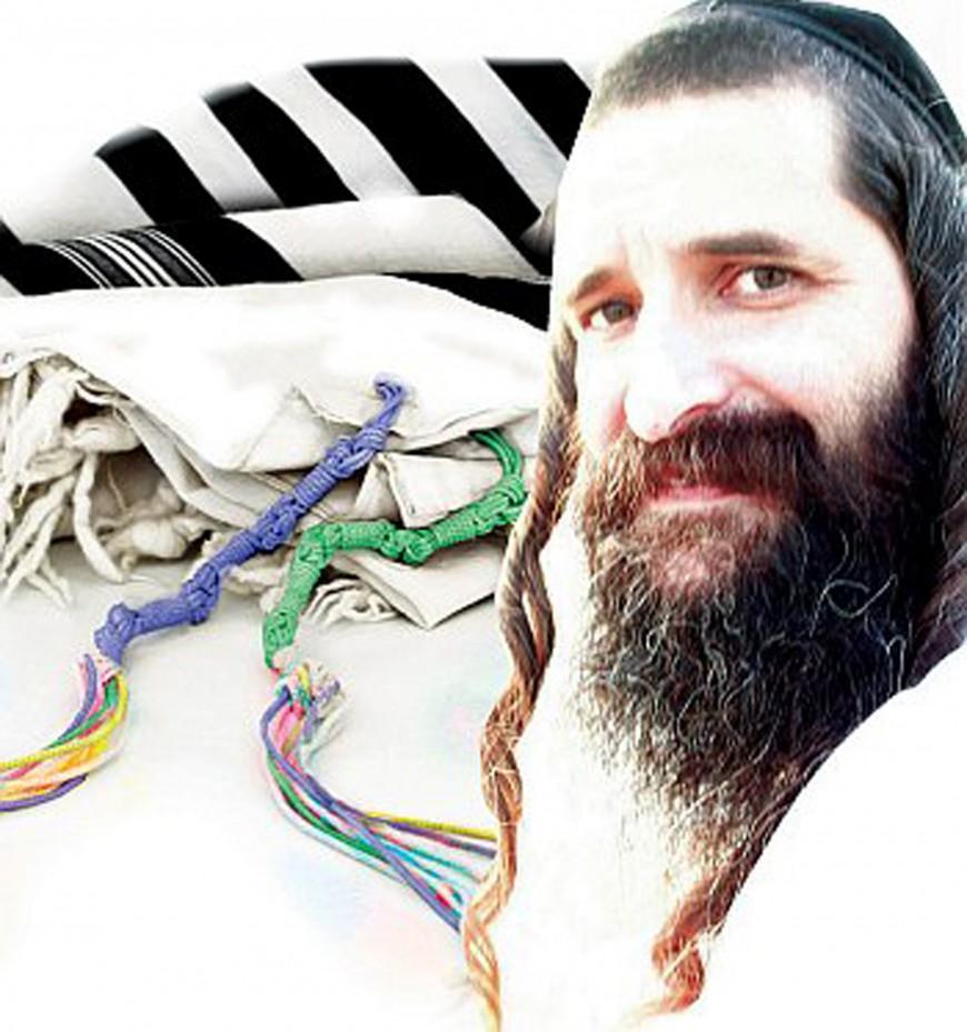 Gad Lior – Okeid V'hanekak V'hamizbeach