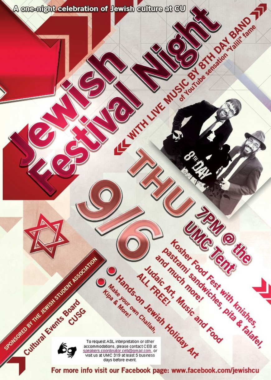 Colorado: JEWISH FESTIVAL NIGHT With Live Music By 8TH DAY BAND