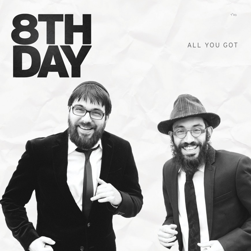 Nachum Segal Hosts 8TH Day at JM in the AM