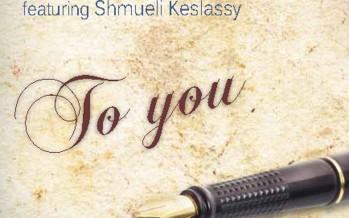 "Avi Abrams – ""To You"""
