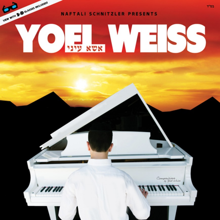 Yoel Weiss Audio Sampler and Pre Release Link