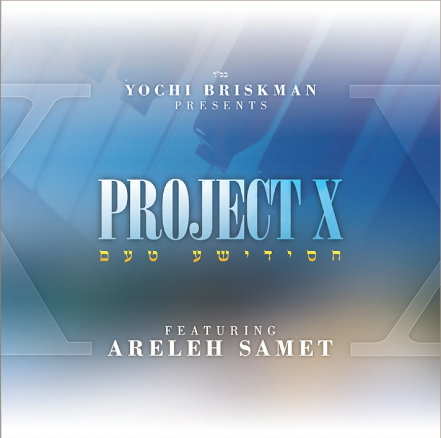 Project X Returns with Areleh Samet