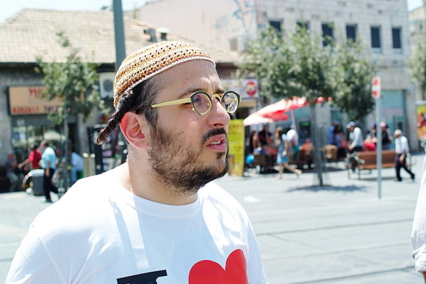 Upcoming Lipa Video A Call For Solidarity Between All Jews