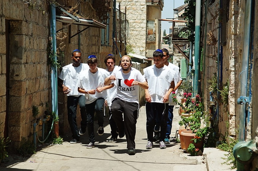 Lipa's new music video pays tribute to IDF's Nachal Hacharedi
