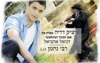 "Itzik Dadya with a MUSIC VIDEO for the New single ""Rabbi Nachman"""