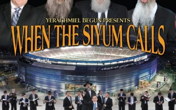 When the Siyum Calls Now Available for Download