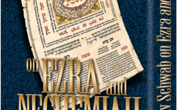 """RAV SCHWAB ON EZRA AND NECHEMIAH – The teachings of Rabbi Shimon Schwab zt""""l on the return to Eretz Yisrael and the early years of the Second Beis Hamikdash Period"""