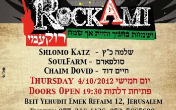 The 4th Annual ROCK AMI CONCERT with SHLOMO KATZ, SOULFARM & CHAIM DOVID