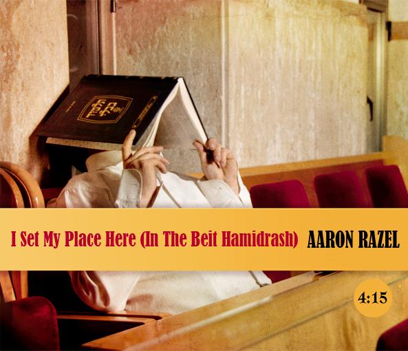 Aaron Razel - Beit Hamidrash Single