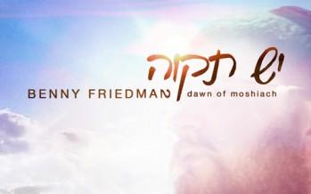 Benny Friedman Yesh Tikvah Audio Preview