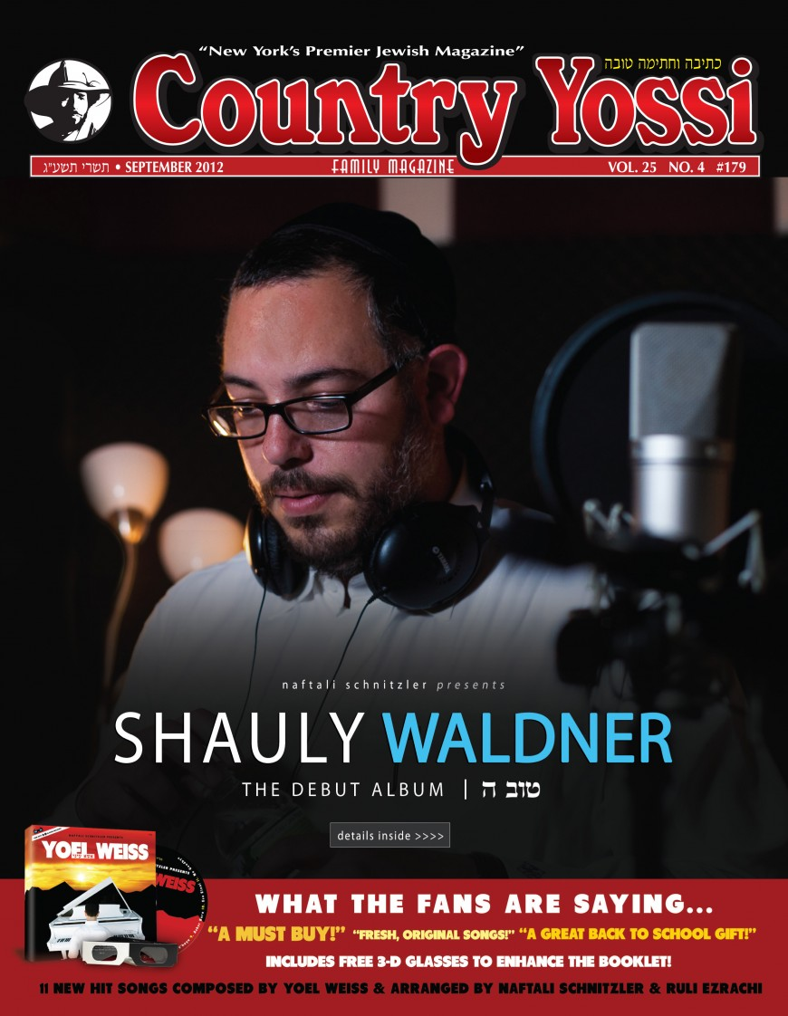 Country Yossi Magazine September 2012 #179
