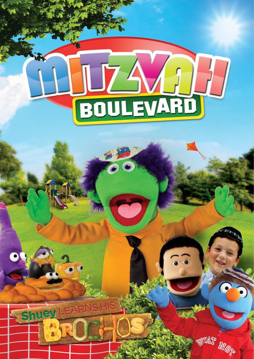 Mitzvah Boulevard: Shuey Learns his Brochos TRAILER