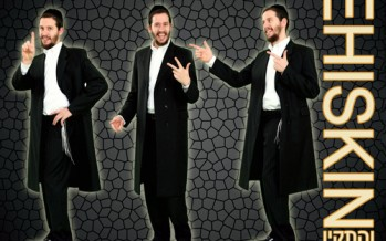 New CD from Shloime Gertner: Vehiskin!