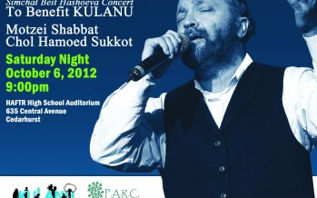 Simchat Beit Hashoeiva Concert with YEHUDA GREEN and his band