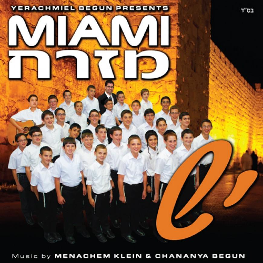 Miami Mizrach Debut Album! Yesh Audio Sampler