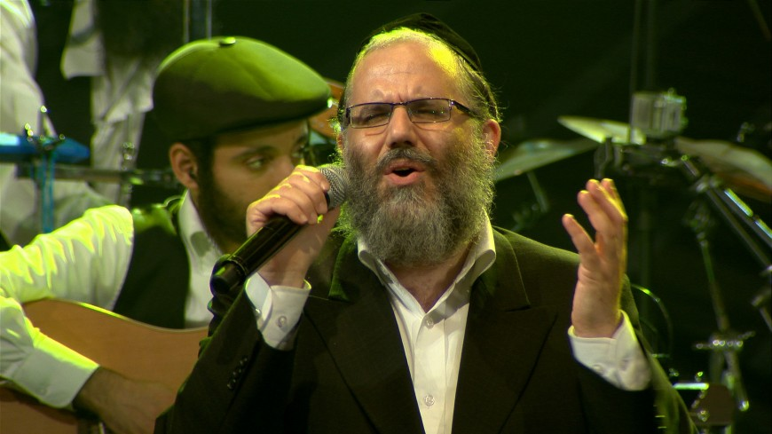 Kumzing 2 Presents –  HaMenagnim & Shlomie Cohen: U'Malochim | Audio