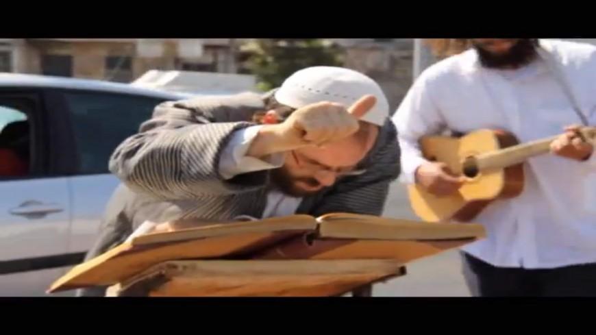 Aaron Razel – Kavati Et Moshavi MUSIC VIDEO