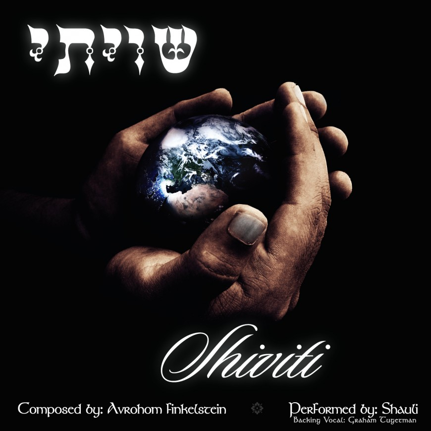 """""""Shiviti"""" A new single from Avrohom Finkelstein featuring the soul stirring vocals of SHAULI"""