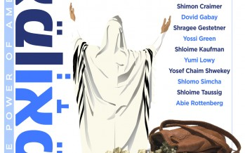 The Power Of Umein: ENGLISH VERSION