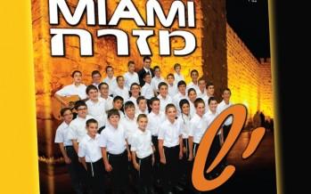 Miami Mizrach