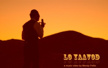Yaakov Shwekey – Lo Yaavod MUSIC VIDEO