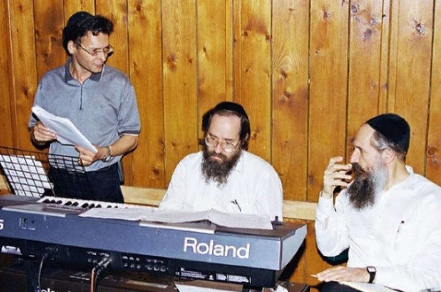 Unreleased Footage of MBD Recording His MOSHIACH album In Israel