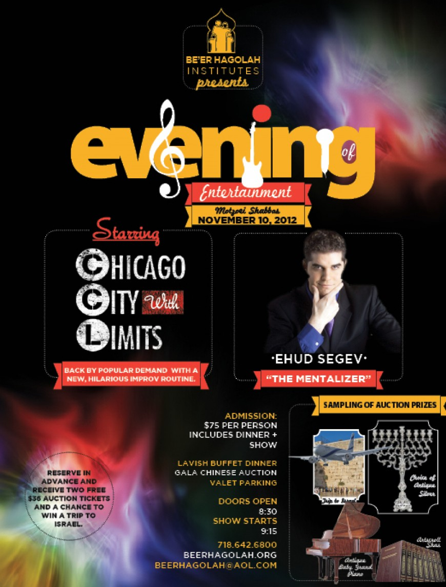 Be'er Hagolah Institutes Presents: An Evening of Entertainment
