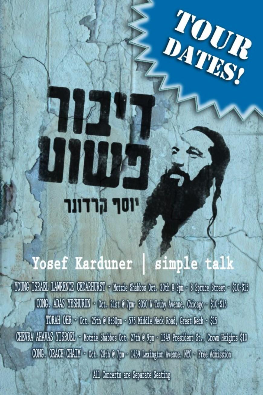 Yosef Karduner US Tour Dates