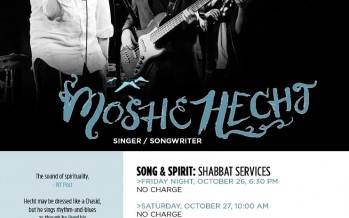 SHABBAT OF SONG & SPIRIT WITH MOSHE HECHT