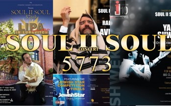 Jewish Music Legend Mordechai Ben David & 8th Day to Headline the Soul II Soul 5773 Concert