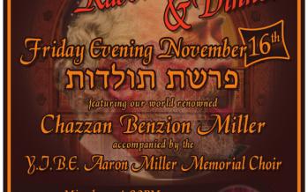 Young Israel Beth El of Boro Park Presents: Carlebach Kabolas Shabbos & Dinner
