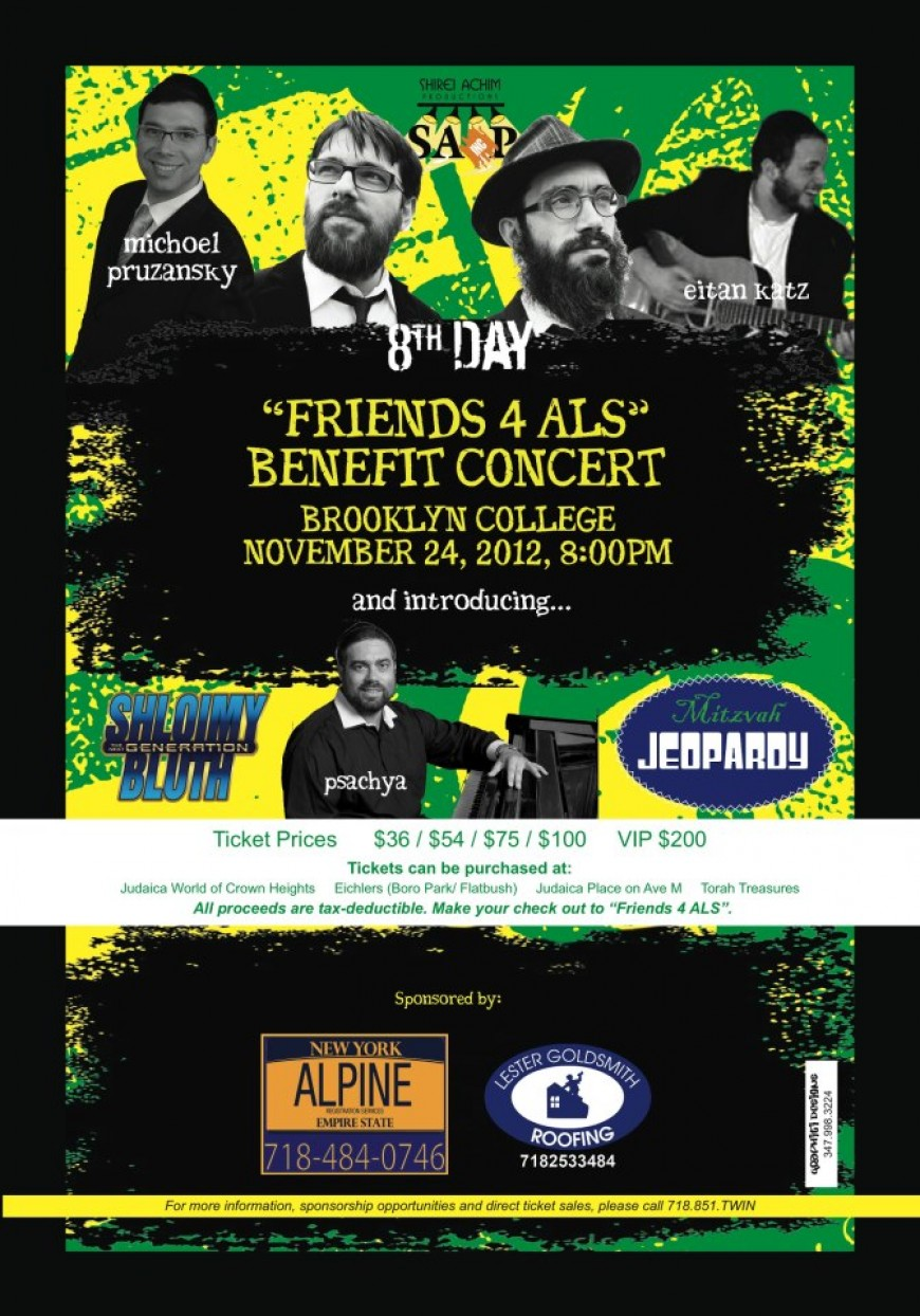 """FRIENDS 4 ALS"" BENEFIT CONCERT WITH 8TH DAY, PRUZ, EITAN KATZ & PSACHYA"