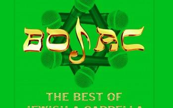 Introducing Best of Jewish A Cappella: BOJAC 3 + Audio Sampler