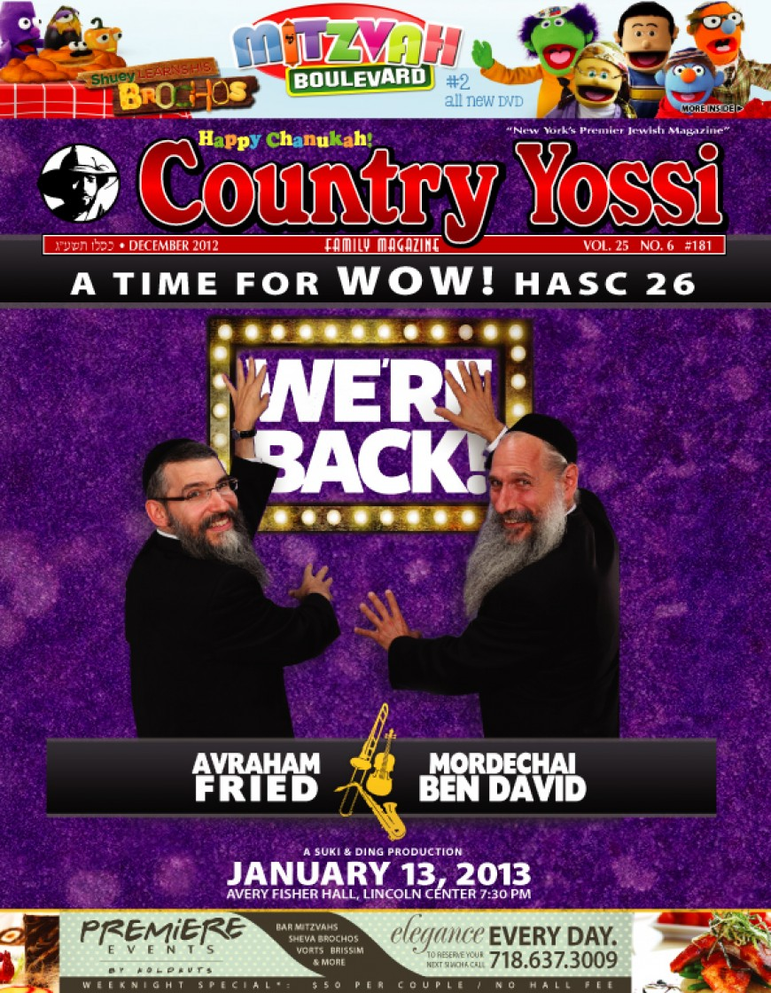 Country Yossi Magazine #181 The Chanukah Issue