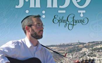 New Album Ephy Greene – Samachti